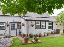 Darcy Cottage, Skinburness (рядом с городом Silloth)