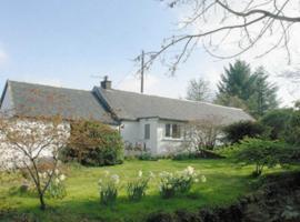 Brondeg Lodge, Minard