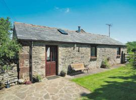 The Byre, Smardale