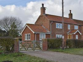 Bocott Cottage, Hemingby (рядом с городом Goulsby)