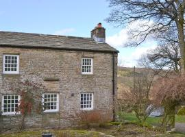 Tarn House, Newby Head