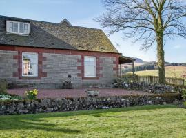 Shepherds Cottage, Balfron (рядом с городом Killearn)