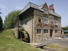 The Mill II, Ilminster