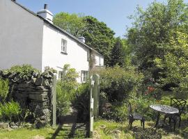 Cragg Cottage, Bouth