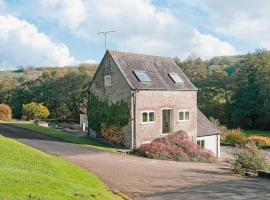 Hill Mill Cottage, Дидмартон (рядом с городом Alderley)