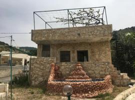 شلال عرجان, Ajloun