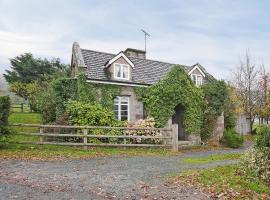 Mansell Lodge, Staunton on Wye (рядом с городом Blakemere)