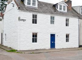 Millburn Street, Kirkcudbright (рядом с городом Tongland)
