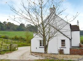 Hill Farm, Harby (рядом с городом Long Clawson)