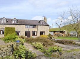 Bullfinch Cottage, Aymestrey (рядом с городом Shobdon)