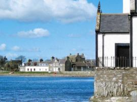 Low Isle House, Isle of Whithorn (рядом с городом Whithorn)