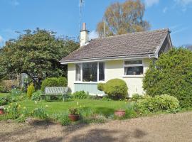 Arley Cottage, Hook Norton