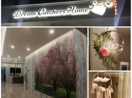 DreamCatchers Home