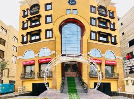 Hunain Hotel