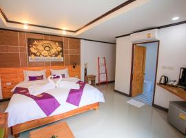 Amethyst Boutique Hotel Fisherman Village, Бопхут