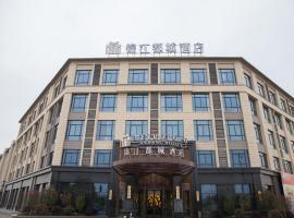 Metropolo, Liyang, Tianmu Lake, Liyang (Daibu yakınında)