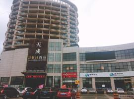 Wenchang Tiancheng BBH Hotel, Wenchang (Qingqun yakınında)