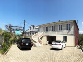 Kintrishi Guesthouse, Кобулети (рядом с городом K'obulet'i)