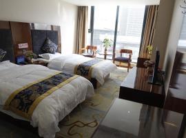 Beijing Haoyi Business Hotel