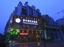 Zhangjiajie The New Bund Garden Hotel