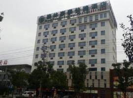 GreenTree Inn Jiangsu Suzhou Taicang Liuhe Passenger Station Express Hotel, Taicang (Liuhe yakınında)
