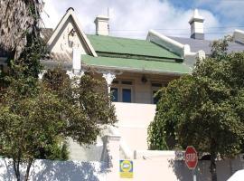 On Salisbury, Кейптаун (рядом с городом Bellville)