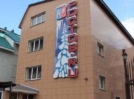 Rostov.ru, Dombay