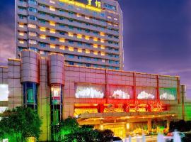 New Century Hotel Xiaoshan