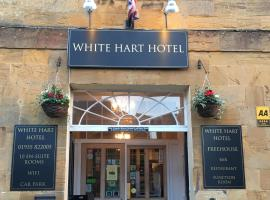 The White Hart Hotel, Марток (рядом с городом Tintinhull)