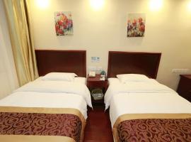 GreenTree Eastern SiChuan ZiGong Huashang International City Huichuan Road Hotel, Zigong