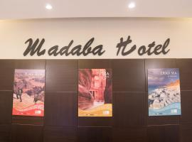 Madaba Hotel, Madaba (Nær Abū Turābah)