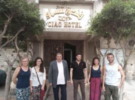 Ciao Hotel Cairo, Kahire (Minyat as Sīrij yakınında)
