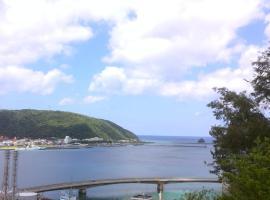 Guesthouse Bayside Higashigaoka