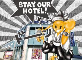 Hotel Toiro