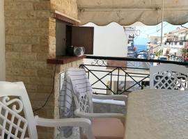 Athina's Vacation Home, Foleá (рядом с городом Mousthéni)