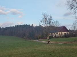 Au Beau Paysage, La Longeville (рядом с городом Hauterive-la-Fresse)