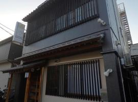 Narita Sando Guesthouse