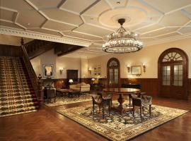 Tianjin Lishunde Museum Hotel