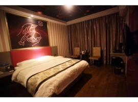 速8酒店泉州华侨大学中骏店, Quanzhou (Luoyang yakınında)