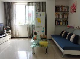 Shanjing Richang No.1 Vacation Apartment Scenic South Gate Shanhai Lanwan Branch, Wuyishan (Tongyou yakınında)