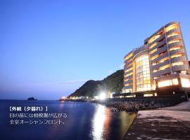 Luxury Wa Hotel Kazeno Kaori