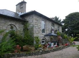 Disblair House, Newmachar (рядом с городом Hatton of Fintray)
