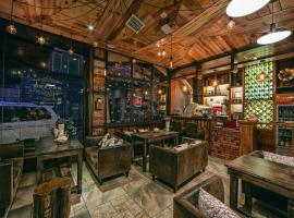 Hotel California Zhangjiajie