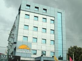 Hotel Bhaskara, Chittoor