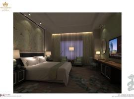 Guangzhou Pan Yu President Hotel