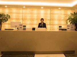 Bengbu Langsheng Xingmai Hotel, Bengbu (Wulimiao yakınında)