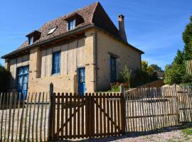 Les Vignes de la Banne, Cendrieux (рядом с городом Lescardie)