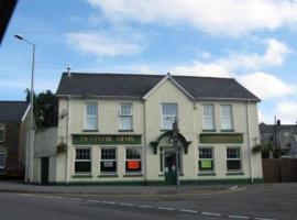 Dynevor Arms, Pontardawe (рядом с городом Llangiwg)