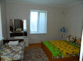 Guest House Volna