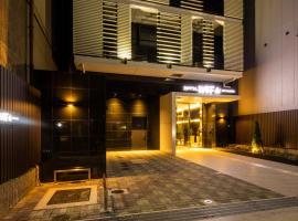 WBF北濱酒店